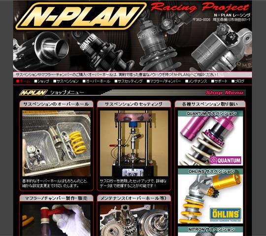 10nplan_web01.jpg