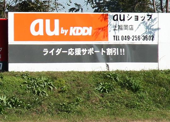10pup-sign03.jpg