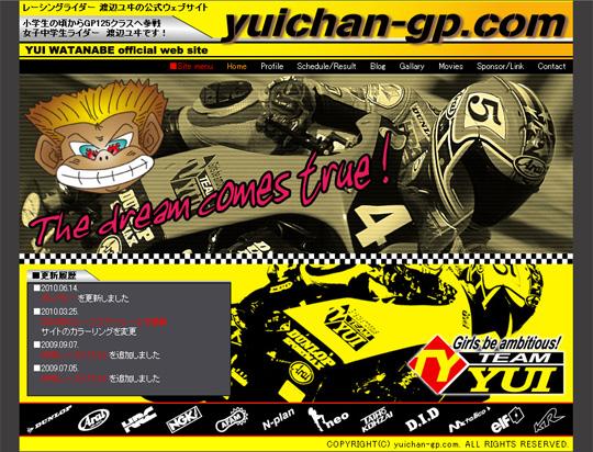 10yui_web01.jpg
