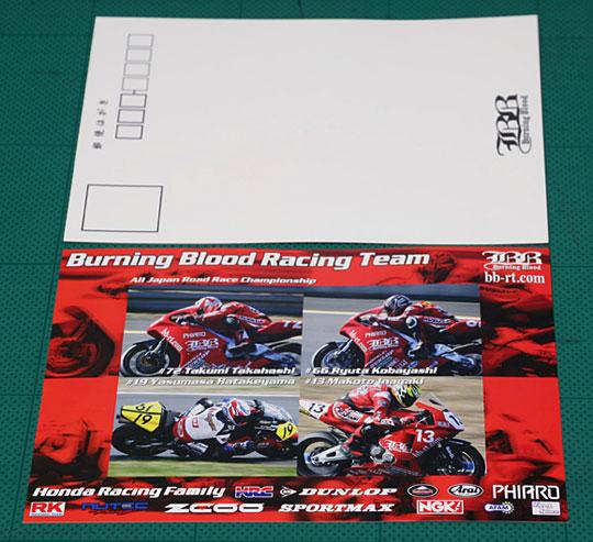 bb_card01.jpg