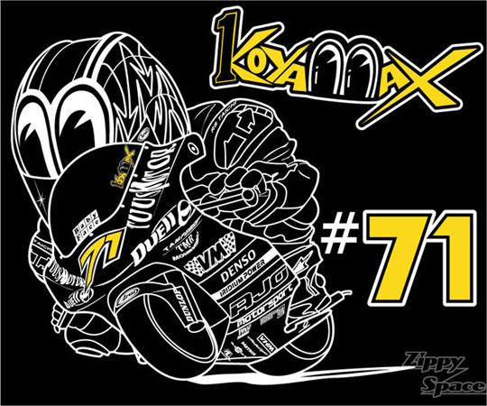 koyamax-black.jpg