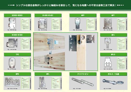 omika_cp04.jpg