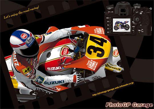 photogp_pos02.jpg
