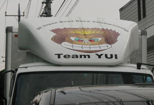 yui_02.jpg