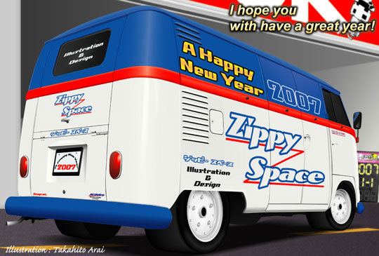 zippy_nyc02.jpg