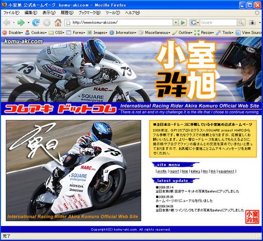 komu-aki.com