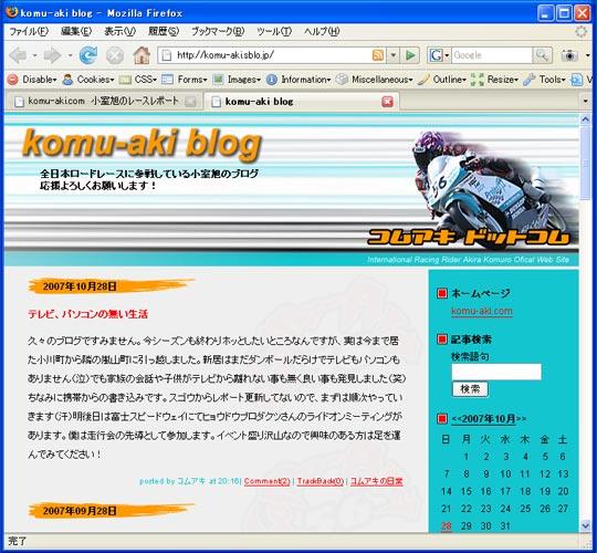 zw_07komu02.jpg