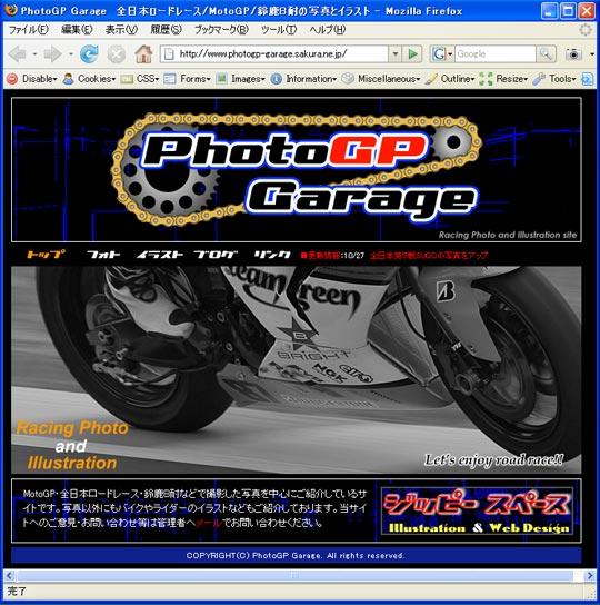zw_photogp01.jpg